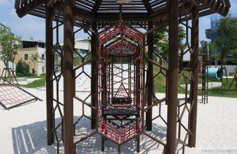 2019 09 16 152915 340x221 - 台中首座「蜂巢」遊具公園在這裡!蜂巢設計意象,打造12感官式遊具~