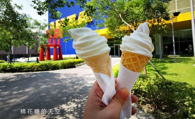 2019 09 18 203406 658x401 - IKEA最新霜淇淋口味太妙了!一定要試試~