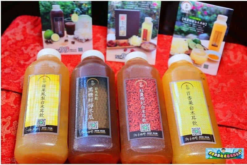 2019 09 19 170308 - 熱血採訪 | 超人氣養生飲品,1000ml大容量只賣99元,每口都能喝到滿滿的料!