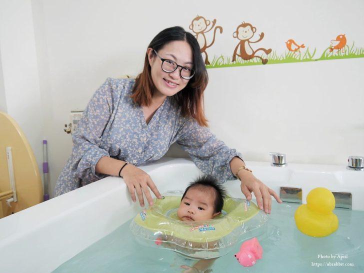 2019 09 23 135401 728x0 - 台中寶寶游泳推薦|Baby Pool寶寶SPA工作室