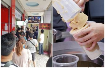 2019 09 27 012215 340x221 - 熱血採訪 | 藏在影城裡、超不起眼的綠豆沙牛乳,一天狂賣35桶綠豆沙!