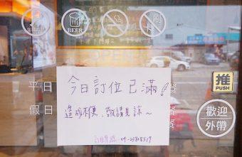 2019 09 27 212145 340x221 - 熱血採訪 | 帝王蟹量產大崩盤,10月底前只要半價!沒預約吃不到,就在台中海鮮商直營的菁選涮涮鍋