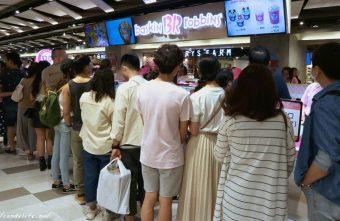 2019 09 28 192151 340x221 - 31冰淇淋進駐勤美!開幕這兩天買一送一,人潮大爆滿,台灣限定口味必吃!