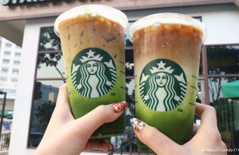 2019 10 04 133854 340x221 - 星巴克新品「燕麥奶咖啡系列」超好喝!含奶飲料皆可換燕麥奶,這天還有買一送一優惠!