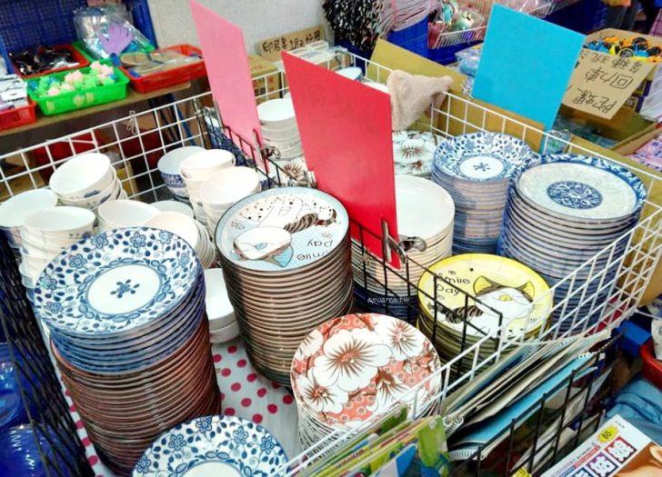 2019 10 07 191333 728x0 - 水湳市場小林百貨 婆媽最愛餐廚用品、日常雜貨、杯碗盤匙、收納盒 只要18元