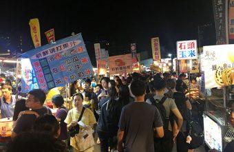 2019 10 10 222003 340x221 - 平日6點逛大慶夜市,經過有排隊的攤位懶人包紀錄