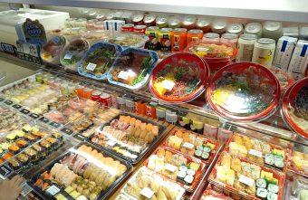 2019 10 13 110514 340x221 - 爭鮮外帶壽司|單顆壽司10元均一價 還有泡菜燒肉丼飯 種類多款方便帶著走 北屯大買家店
