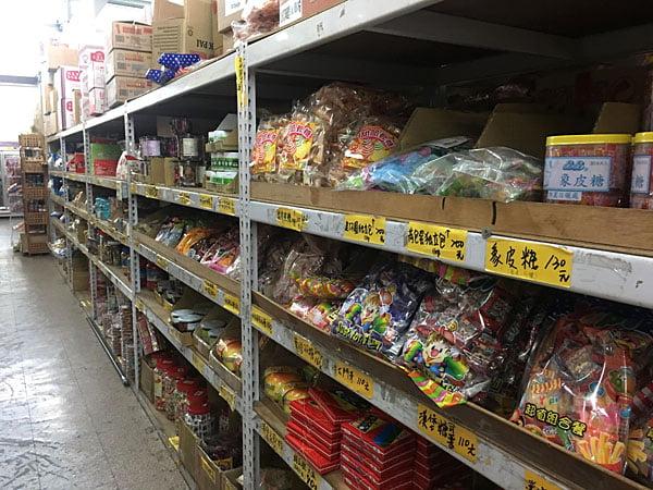2019 10 14 003302 - 強烈建議千萬不要來會失心瘋,台南大型零食批發就在百興隆食品行