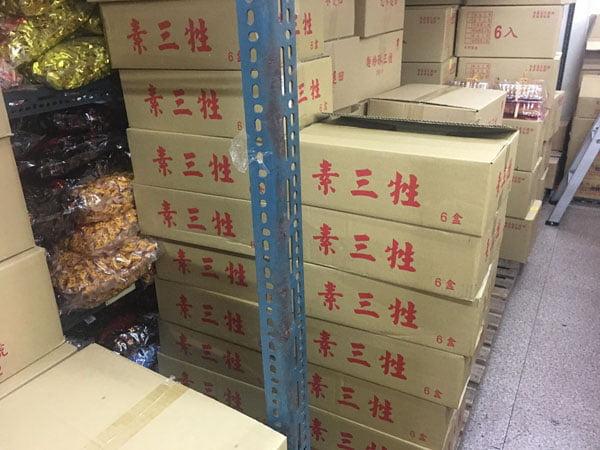 2019 10 14 003334 - 強烈建議千萬不要來會失心瘋,台南大型零食批發就在百興隆食品行