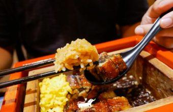 2019 10 15 192002 340x221 - 台北大安區日本料理有哪些?大安區日式料理懶人包