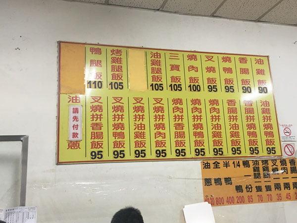 2019 10 17 061205 - 廣豐燒臘,太原路人氣便當店,天天排隊便當料多到要滿出來