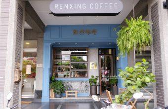 2019 10 18 215232 340x221 - 飪荇咖啡│堅持夢想的任性咖啡,牆上吸睛彩繪咖啡女孩,寵物友善店家