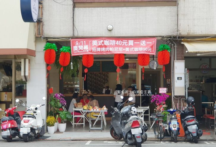2019 10 18 220404 728x0 - 三田×Sha Sha早午餐-東山路上以外帶為主的早午餐和甜點店