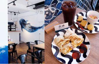 2019 10 18 222345 340x221 - 浪浀│對早餐執著十年的老闆在東海藝術街開店了,療癒的藍色豆腐鯊陪你吃早午餐