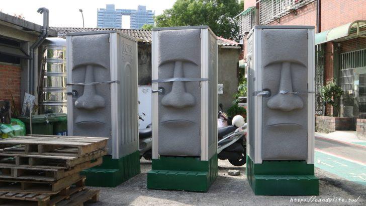 2019 10 19 111251 728x0 - 流動廁所出現摩艾石像!連台中人都不知道的隱藏版打卡地點~