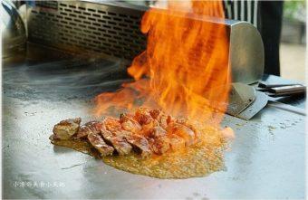 2019 10 20 190733 340x221 - 熱血採訪║上紅鐵板創意料理,加拿大龍蝦當附餐活跳跳搬上鐵板燒?!創意無菜單鐵板燒X活體海鮮,頂級味蕾饗宴,等你來品嘗~~