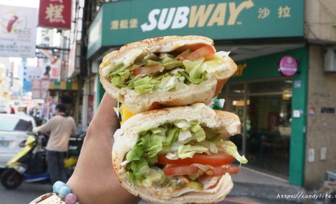 2019 10 22 152347 658x401 - SUBWAY潛艇堡買一送一就在這一天,趕緊筆記起來,一起歡慶世界三明治日~