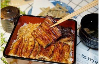 2019 10 28 154130 340x221 - 熱血採訪║日本超人氣鰻魚飯『江戶川』終於到台中駐點啦!享用最道地的京都風味,原汁原味,不用出國!