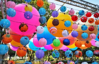 2019 10 31 210249 340x221 - 2020台灣燈會在台中倒數100天,台中公園率先點燈~繽紛花燈點亮湖面