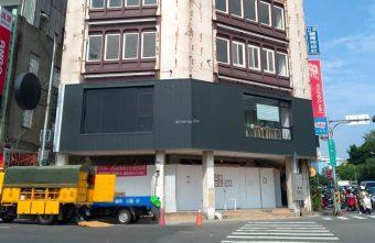 2019 10 31 220749 340x221 - SUKIYAすき家 日本知名連鎖平價丼飯餐廳台中再一間 就在一中商圈