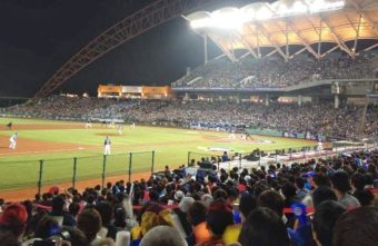 2019 11 05 152444 340x221 - 世界12強棒球賽台灣區預賽今天開打!中華對日本之戰實況轉播資訊看這邊~