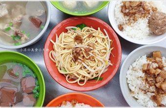 2019 11 11 172612 340x221 - 台中傳統早午餐║劉古早味炒麵、滷肉飯、骨仔肉,用餐時間人潮可不少~