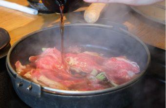 2019 11 14 193057 340x221 - 台北和牛吃到飽 | Don-tei 壽喜燒 上極鍋物 どん亭 食材、服務、環境都優質!