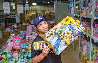 2019 11 15 230711 340x221 - 熱血採訪│台南超便宜玩具批發來囉~只有兩週限時清倉,沒事千萬不要走進來!