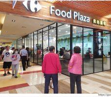 2019 11 16 145447 228x200 - 家樂福西屯店美食街重新開幕,有哪些店家進駐?美食商家資訊整理!