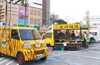 2019 11 19 202607 340x221 - 台中最新餐車夜市就在這邊,行動餐車從下午就開始擺攤囉!