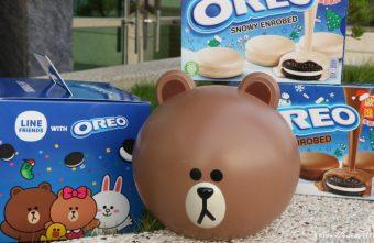 2019 11 20 172834 340x221 - OREO聯名LINE推出「OREO熊大存錢筒」,7-11獨賣,全台限量2萬個!
