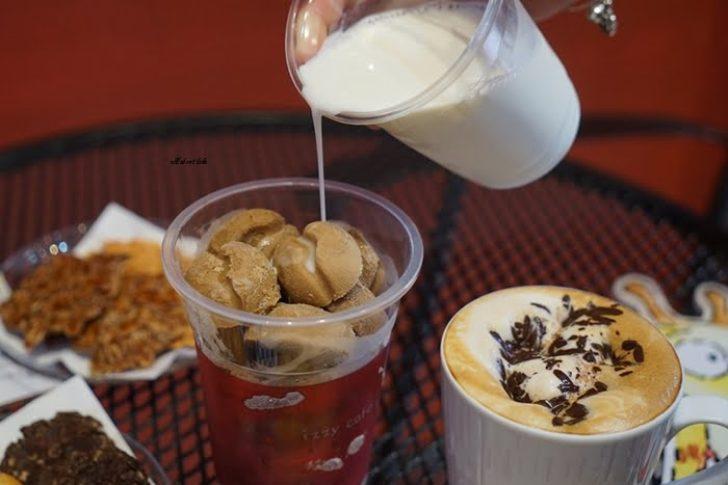 2019 11 25 164815 728x0 - 咖啡豆形狀的冰磚咖啡 手工餅乾也好吃 mini izzy cafe