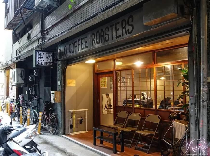 2019 11 26 234847 - 大同區咖啡廳有什麼?10間台北大同咖啡店懶人包