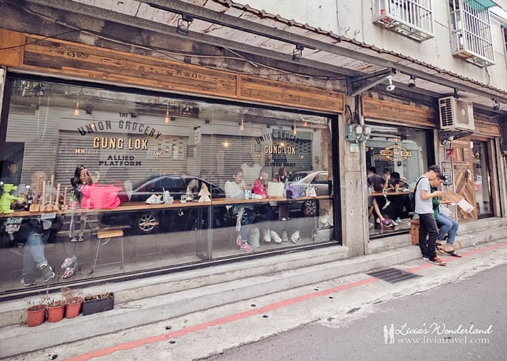 2019 11 26 234906 - 大同區咖啡廳有什麼?10間台北大同咖啡店懶人包