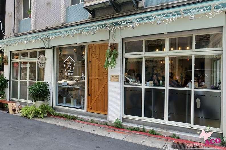 2019 11 28 103233 - 士林咖啡廳有什麼好喝的?9間台北士林咖啡店懶人包