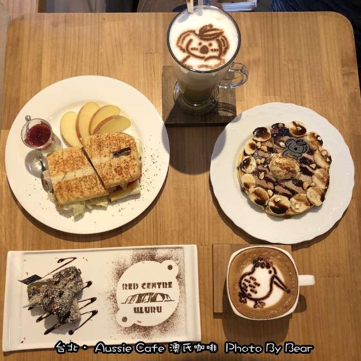 2019 11 28 135219 - 中山咖啡廳推薦,13間中山區咖啡廳懶人包