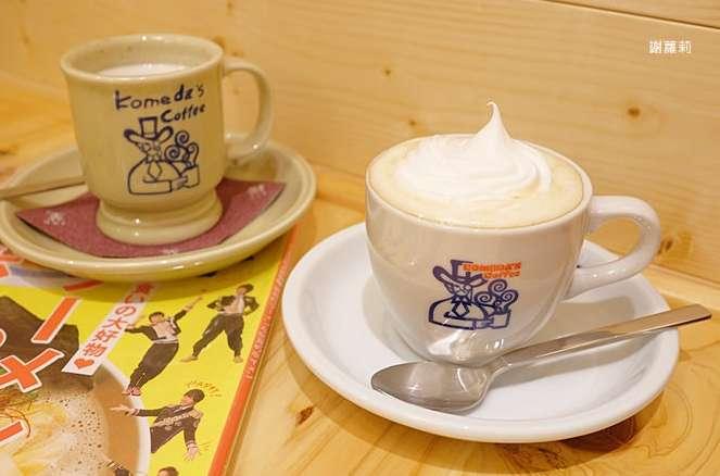 2019 11 28 135239 - 中山咖啡廳推薦,13間中山區咖啡廳懶人包