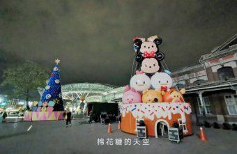 2019 11 29 224111 340x221 - 出現了!超萌TSUM TSUM聖誕樹太療癒~下周點燈!