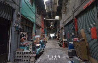 2019 11 30 230631 340x221 - 忠信市場|舊市場與文藝的衝擊,獨特靜謐感讓人迷戀,隱藏台中的小香港。(內有奉咖啡)