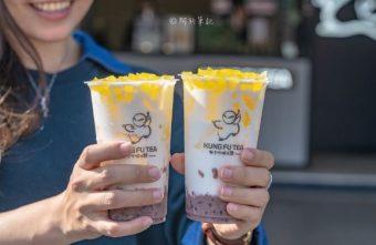 2019 12 02 104237 340x221 - 熱血採訪│台中隱藏版復刻版紅豆粉粿鮮奶就在這,新品搶先喝少10元