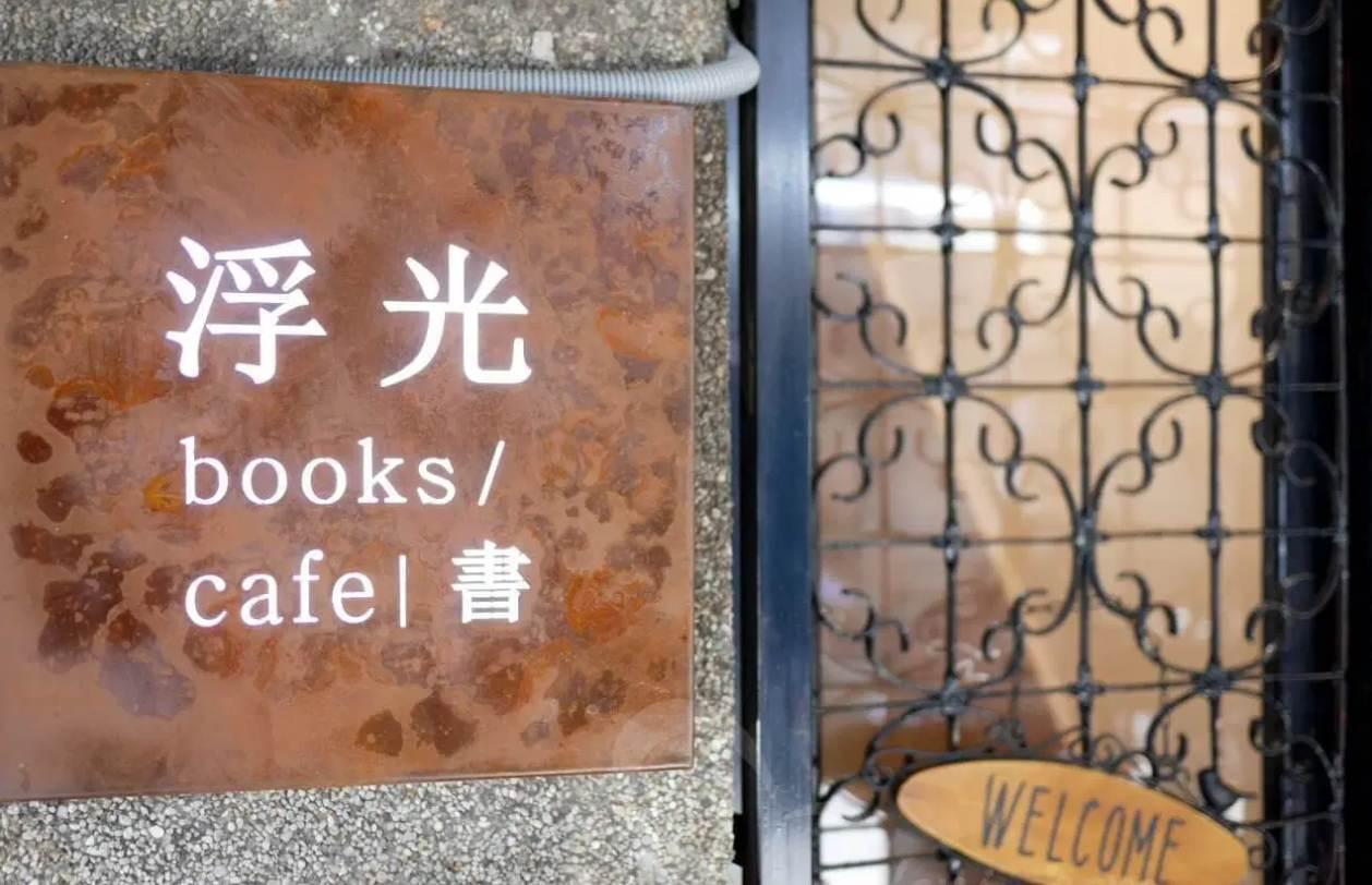 2019 12 02 175635 - 大同區下午茶推薦有哪些?12間台北大同區下午茶懶人包