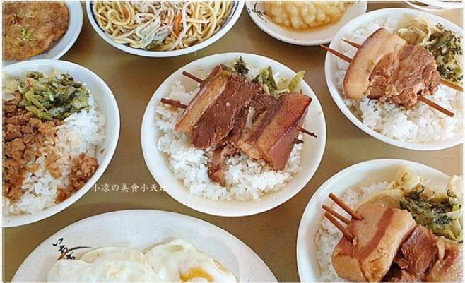 2019 12 08 230339 658x401 - 台中傳統早午餐║源爌肉飯,近40年傳承老滋味,炒麵、爌肉飯,綜合湯只要35元的銅板價~