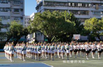 2019 12 10 224955 340x221 - 台中女中百年校慶就是這週末!超過300位儀隊隊員回娘家演出~