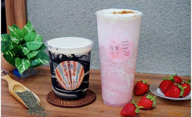 2019 12 12 235614 658x401 - 熱血採訪|拾覺草莓季來囉!期間限定酸甜草莓搭配獨家米茶奶蓋,還有超好拍的斑馬紋飲品!