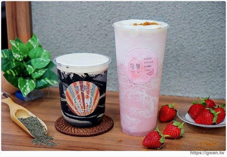 2019 12 12 235614 728x0 - 熱血採訪 拾覺草莓季來囉!期間限定酸甜草莓搭配獨家米茶奶蓋,還有超好拍的斑馬紋飲品!