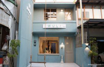 2019 12 13 085732 340x221 - 夢幻tiffany藍裝潢加上2樓高的鞦韆設計,隱藏在巷弄中的網美韓式料理