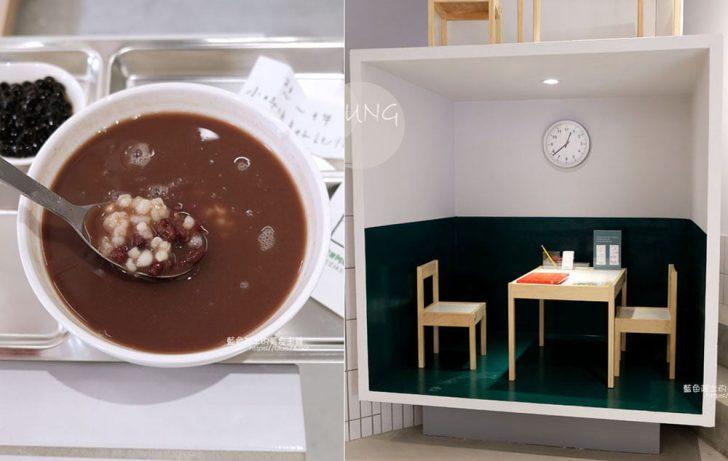 2019 12 15 133442 728x0 - 希望綠豆湯-公益路美食,有著可愛國小童趣桌椅裝潢可以拍照打卡