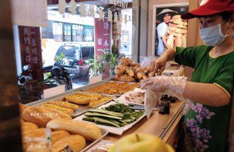 2019 12 16 000043 340x221 - 台中越南法國麵包工藝│推招牌綜合夾心麵包,口味多樣,每天出爐、批發零售