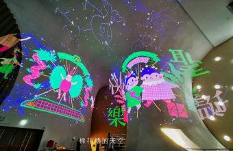2019 12 18 181006 340x221 - 一年一度台中聖誕夢幻光影秀只有這裡有!中西合併超有氣氛!