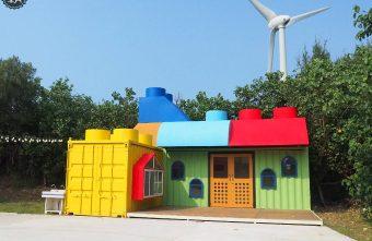 2019 12 18 190728 340x221 - 童趣積木風露營區,還有眺望海景的木屋營位,預約2020春季開放唷!